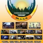 Higher Ground Music Festival: 8/24-8/26