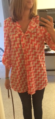 Under Skies - Geena Chevron Print Belted Tunic - Stitch Fix - Front Unbelted